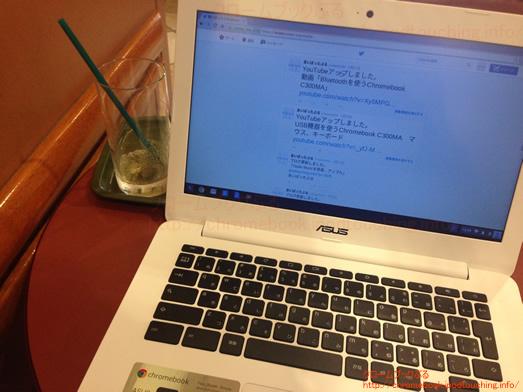 Chromebook C300MA使用3週間