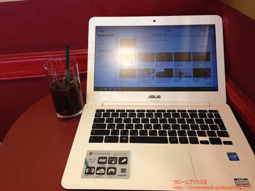 chromebook C300MA-white使用2か月1