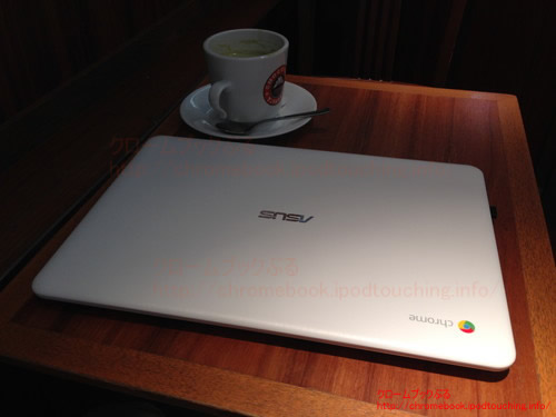 Chromebook C300MA使用3か月