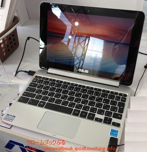Chromebook Flip C100PA正面