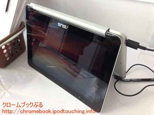 Chromebook Flip C100PAテントスタイル