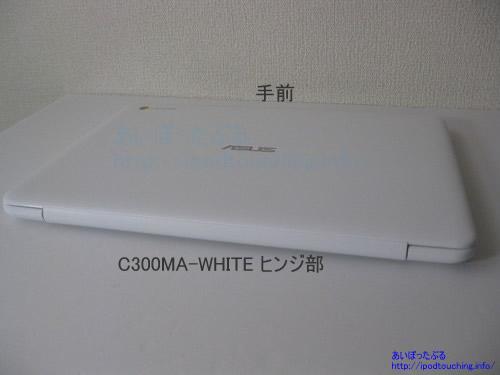 Chromebook C300MA外観1