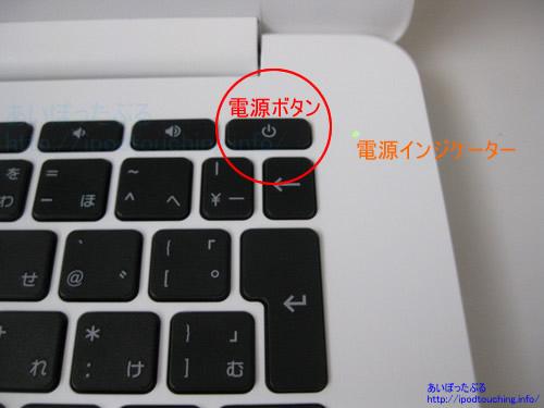 Chromebook C300MA電源ボタン