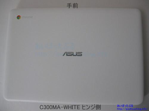 Chromebook C300MA外観2