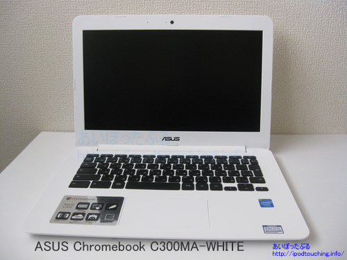 Chromebook C300MA外観4