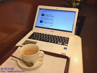 ASUS chromebook C300MAカフェにて
