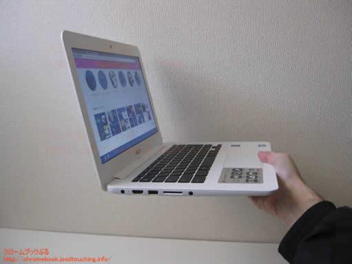 Chromebook C300ma持ちやすい
