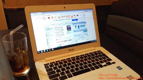 Chromebook C300MA1年使用ノマド5