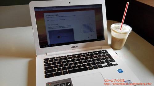 Chromebook C300MA1年使用ノマド1