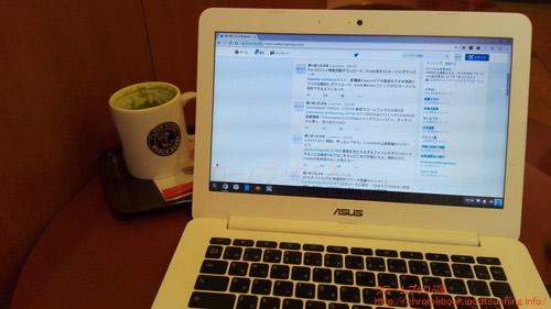 Chromebook C300MA1年使用ノマド3
